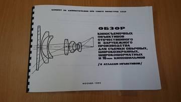 http://sd.uploads.ru/t/dIjA6.jpg