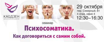 http://sd.uploads.ru/t/dQEsG.png