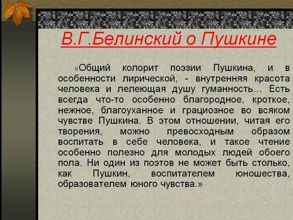 http://sd.uploads.ru/t/dUJtZ.jpg