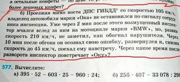 http://sd.uploads.ru/t/dX1SH.jpg