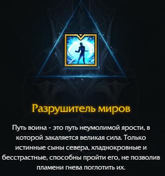 http://sd.uploads.ru/t/dw3eL.png