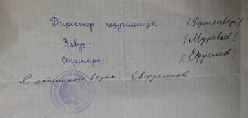 http://sd.uploads.ru/t/e3KjL.jpg