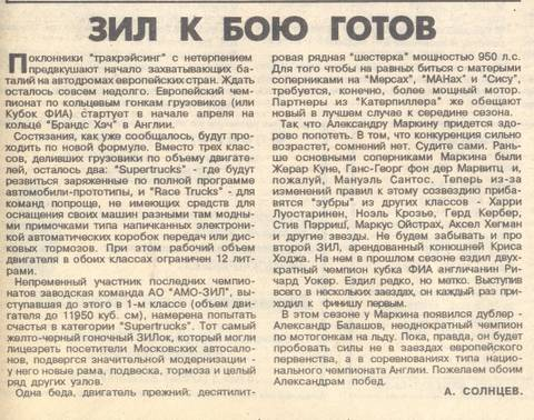 http://sd.uploads.ru/t/eDG2M.jpg