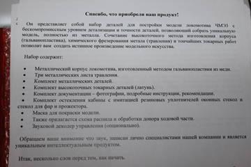http://sd.uploads.ru/t/eLyUr.jpg