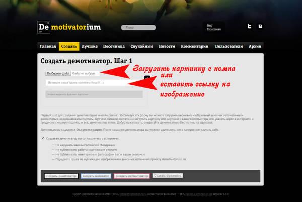 http://sd.uploads.ru/t/eNk7b.jpg