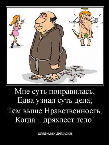 http://sd.uploads.ru/t/eTdCb.png