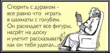 http://sd.uploads.ru/t/efl6Z.png