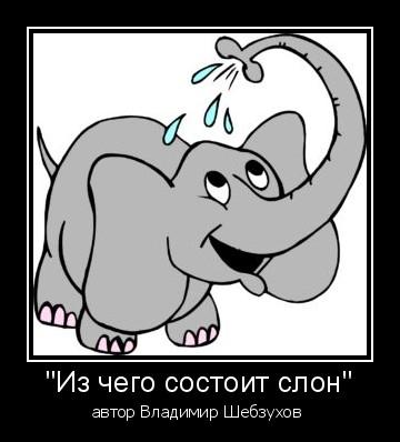 http://sd.uploads.ru/t/ejFn2.jpg