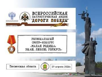http://sd.uploads.ru/t/eqdVu.jpg