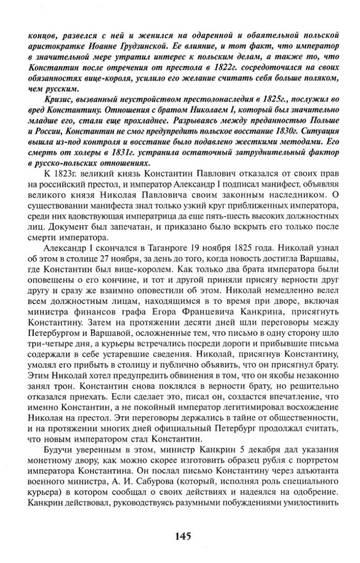 http://sd.uploads.ru/t/erXzF.jpg