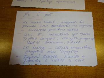 http://sd.uploads.ru/t/f5HL0.jpg