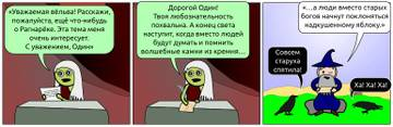 http://sd.uploads.ru/t/fGRjb.jpg