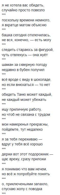 http://sd.uploads.ru/t/fImjS.jpg