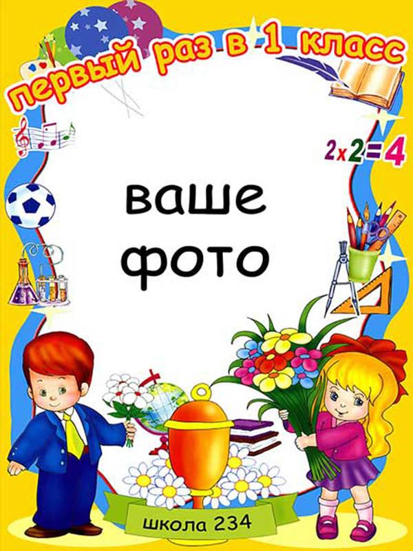 http://sd.uploads.ru/t/fO4lm.jpg