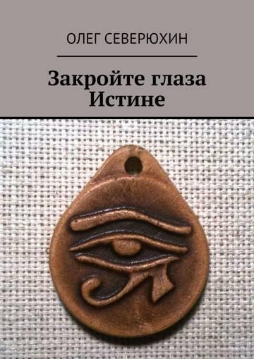 http://sd.uploads.ru/t/fOiNR.jpg