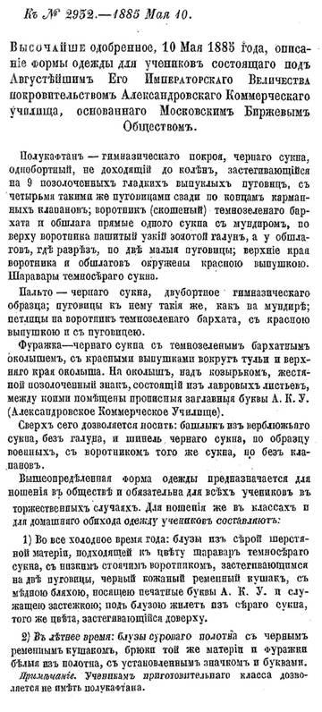 http://sd.uploads.ru/t/g1FYq.jpg