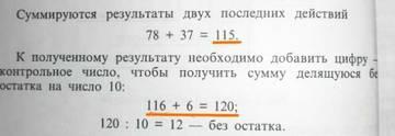 http://sd.uploads.ru/t/gRHfL.jpg