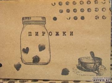 http://sd.uploads.ru/t/gcIAZ.jpg