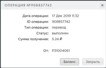 http://sd.uploads.ru/t/gclvj.jpg