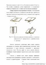 http://sd.uploads.ru/t/glVuq.jpg