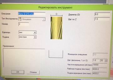 http://sd.uploads.ru/t/h3e6b.jpg