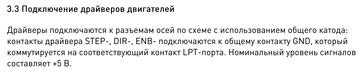http://sd.uploads.ru/t/hCgXA.png