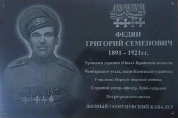 http://sd.uploads.ru/t/hEYxn.jpg
