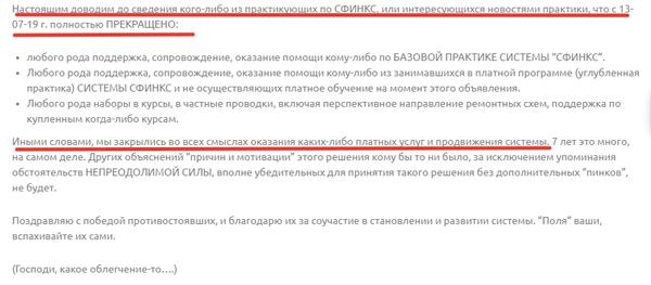 http://sd.uploads.ru/t/hikXF.png