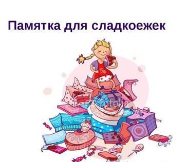 http://sd.uploads.ru/t/hnvN7.jpg
