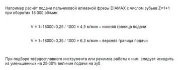 http://sd.uploads.ru/t/i5Mcy.jpg