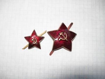 http://sd.uploads.ru/t/i80PM.jpg