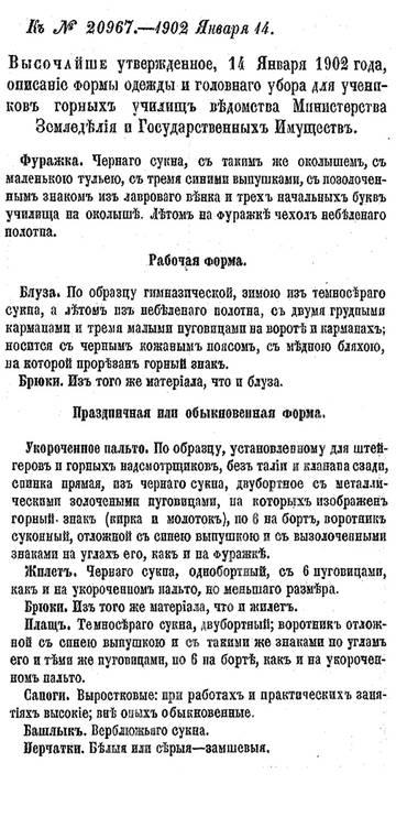 http://sd.uploads.ru/t/iBm42.jpg