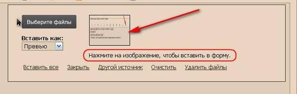 http://sd.uploads.ru/t/iHfoY.jpg