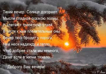 http://sd.uploads.ru/t/iMQLT.jpg