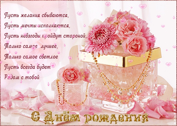 http://sd.uploads.ru/t/iaVvM.jpg