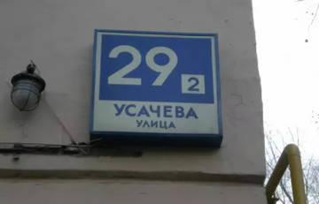 http://sd.uploads.ru/t/iquk5.jpg