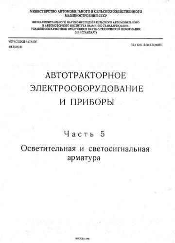 http://sd.uploads.ru/t/is0td.jpg