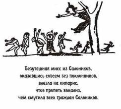 http://sd.uploads.ru/t/ixONQ.jpg