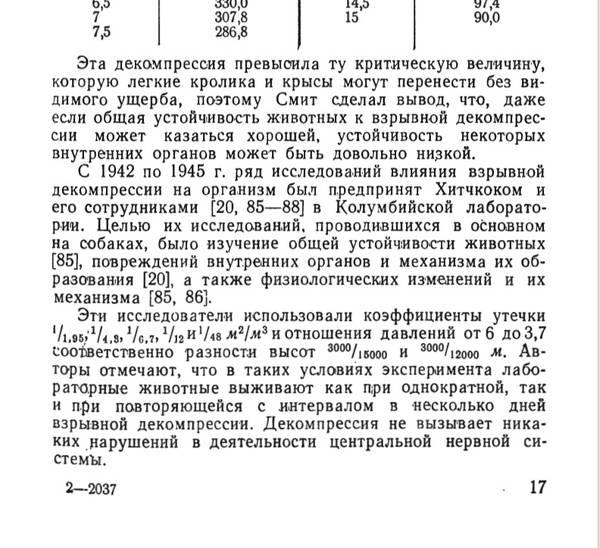 http://sd.uploads.ru/t/jbq3V.jpg