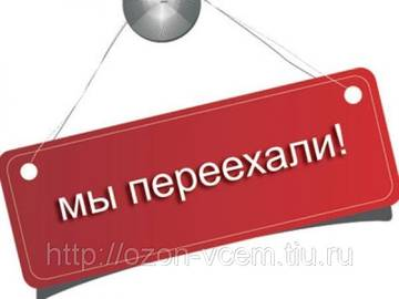 http://sd.uploads.ru/t/jkBJF.jpg