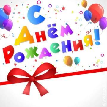 http://sd.uploads.ru/t/jm3Gv.jpg