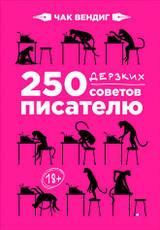 http://sd.uploads.ru/t/jmEod.jpg
