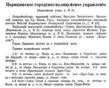 http://sd.uploads.ru/t/jrTxh.jpg