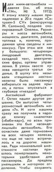 http://sd.uploads.ru/t/jzS90.jpg