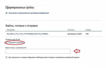http://sd.uploads.ru/t/k9GO3.png