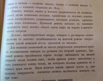 http://sd.uploads.ru/t/kCS0i.jpg
