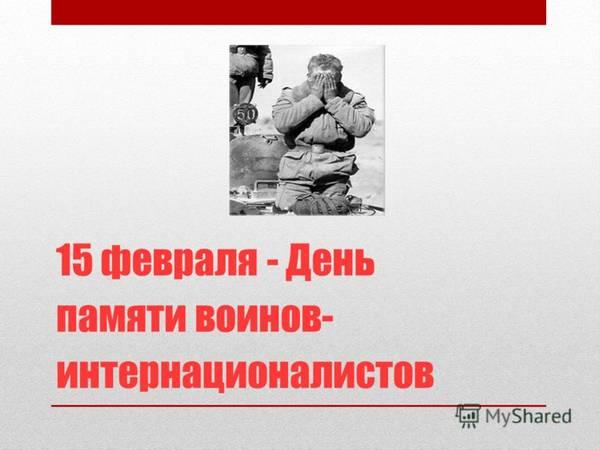 http://sd.uploads.ru/t/kDndH.jpg