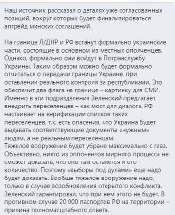 http://sd.uploads.ru/t/kNE9J.jpg