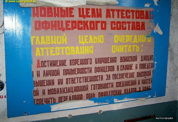 http://sd.uploads.ru/t/kNFOf.png