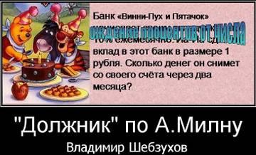 http://sd.uploads.ru/t/kSO6x.jpg